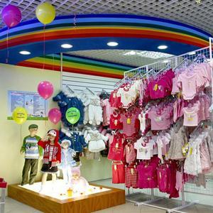 Детские магазины Фрязино