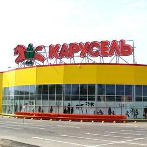 Гипермаркеты Фрязино