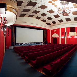Кинотеатры Фрязино