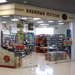 Книжные магазины Фрязино