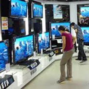 Магазины электроники Фрязино