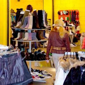 Магазины одежды и обуви Фрязино