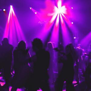 Ночные клубы Фрязино