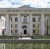 Дворцы и дома культуры в Фрязино