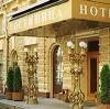 Гостиницы в Фрязино