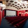 Кинотеатры в Фрязино