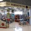 Книжные магазины в Фрязино