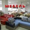 Магазины мебели в Фрязино