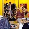 Магазины одежды и обуви в Фрязино