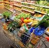 Магазины продуктов в Фрязино