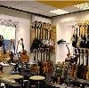 Музыкальные магазины в Фрязино