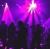 Ночные клубы в Фрязино
