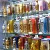Парфюмерные магазины в Фрязино