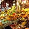 Рынки в Фрязино
