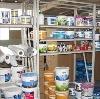 Строительные магазины в Фрязино