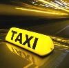Такси в Фрязино