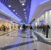 Торговые центры в Фрязино