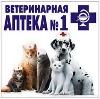 Ветеринарные аптеки в Фрязино