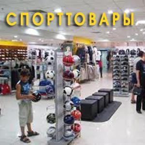 Спортивные магазины Фрязино