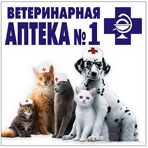Ветеринарные аптеки Фрязино